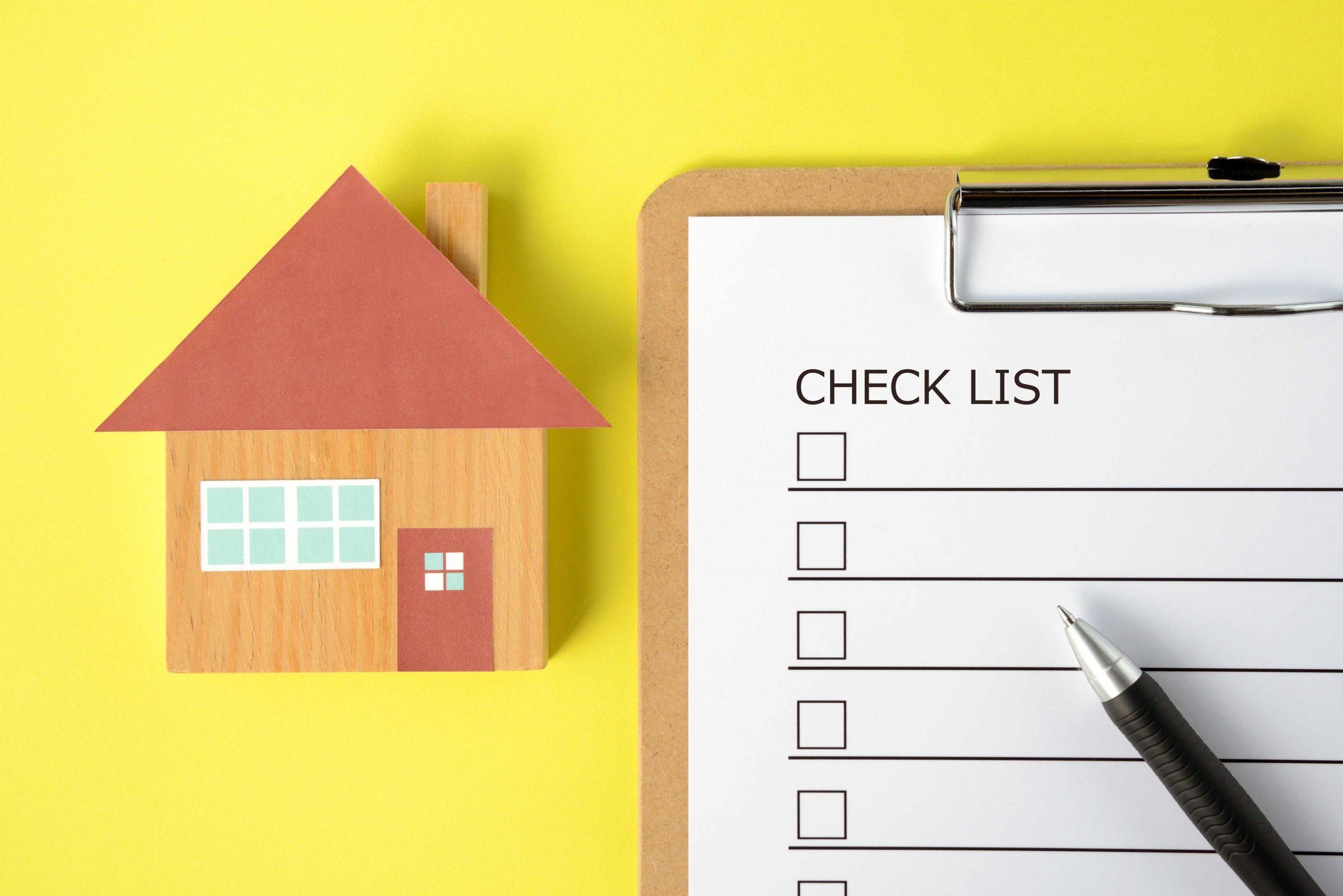 homeowner inventory